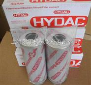 德國HYDAC賀德克過濾器我公司價格好