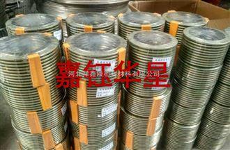 淄博内外环缠绕垫片厂家