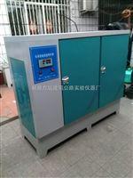 HJ-84型混凝土加速养护箱、养护箱