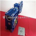 NMRW025NMRW025紫光渦輪減速機,渦輪蝸杆減速機
