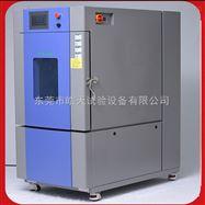 SMC-150XP皓天高低温潮态试验箱