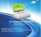 ZZ-A2010-4水产品药物残留快速检测仪 水产品安全检测仪