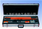 HX-85 35KV核相器