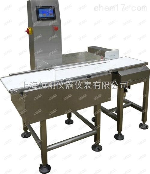 上海流水线电子皮带秤,面膜在线包装分选秤