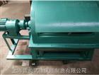 上海球磨机规格价格,水泥试验小磨