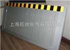 老鼠挡板,防鼠板专业制造