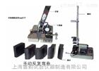 钢筋弯曲试验机参数-厂家批发手动反复弯曲机