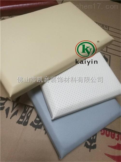 生产布艺软包吸音板厂家