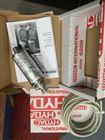 德国贺德克HYDAC传感器低价位销售