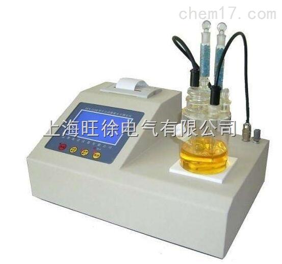 3000型绝缘油微水测定仪厂家
