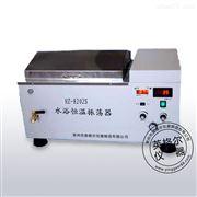 HZ-8202S水浴恒温振荡器