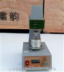 液塑限联合测定仪厂家,报价土壤液塑限仪