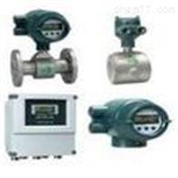 UT55A-000-10-00横河SE电磁流量计UT55A-000-10-00