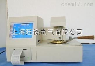 ZF-KS-3开口闪点自动测定仪/闪点自动测定仪/石油产品开口闪点测定仪厂家