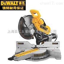 DWS780-得伟斜切锯介铝锯