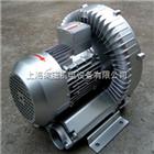 2QB720-SHH47供料設備高壓風機報價
