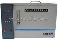 CCL-52017水泥氯离子分析仪事项