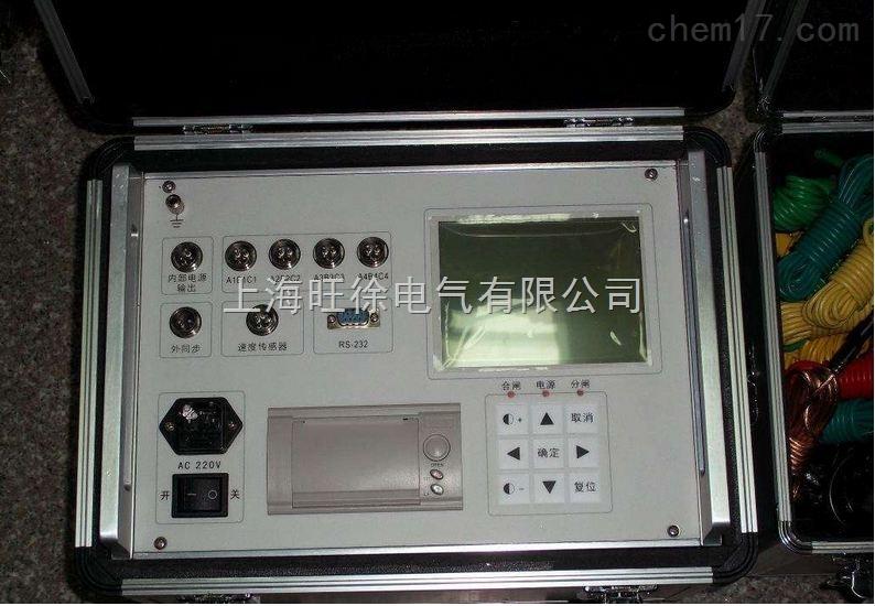 zxkc-v断路器机械特性测试仪