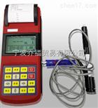 XH320手持式带打印一体里氏硬度计XH320