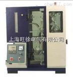 BF-06减压馏程测定器厂家
