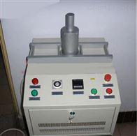 G-1X-K高(多)频壳体感应加热器