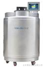 YDD-350氣相液氮罐 干細胞儲存液氮罐