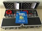 防雷检测仪器-钳形接地电阻测试仪
