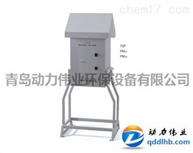 四川环保局中标大流量TSP采样器安装指南DL-6100D空气质量苯并芘采样器