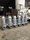 品牌直销 QW潜污泵 200WQ350-25-37 立式不锈钢潜水泵 无堵塞排污泵