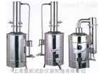 全新电热蒸馏水器,医用不锈钢蒸馏水器