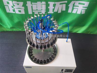 供应青岛路博24孔水质氮吹仪LB-W-24 水浴氮吹仪丨水浴氮吹仪厂家