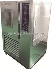 上海臭氧老化箱价格