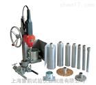 钻孔取芯机型号hz-15,多用混凝土取芯机