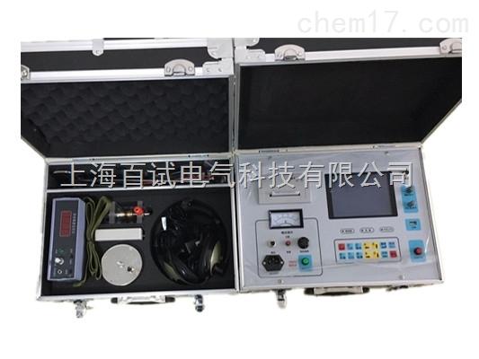电缆故障测距仪出厂|价格