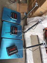 EXK-150浙江150kg防爆电子秤厂家