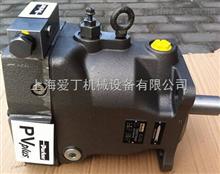 美国派克PARKER柱塞泵原装正品特价出售
