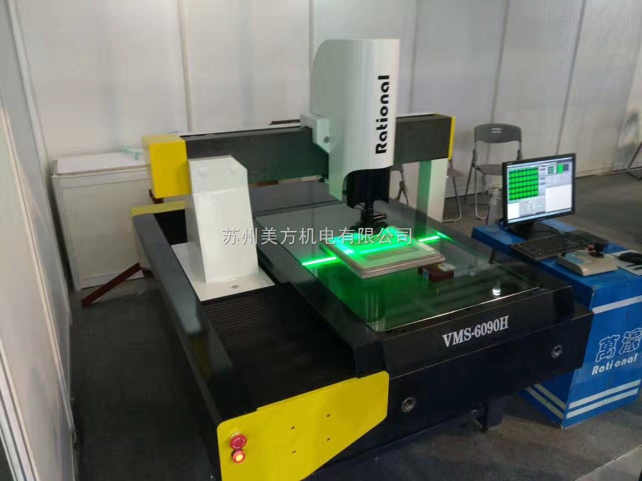 VMS-6090H苏州万濠全自动影像测量仪厂商VMS-6090H