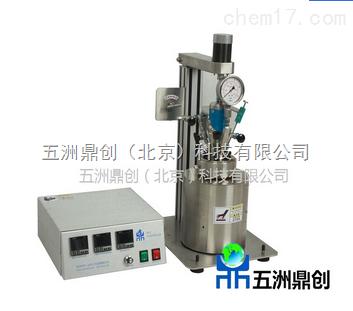 WZA全自动反应釜 搅拌釜式反应器 磁力搅拌
