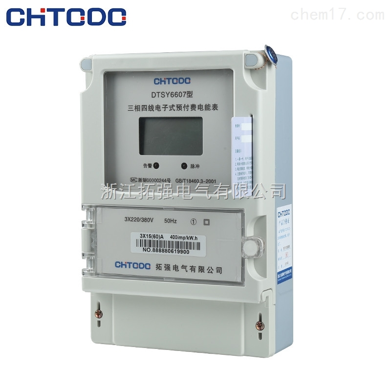 363 天产品详细 插卡阶梯电价电表接线图     一,概述 dtsyf6607型