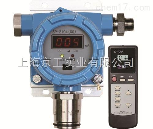 华瑞固定式有毒气体检测仪SP-2104plus