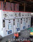 西安10kv戶內SF6智能高壓環網櫃廠家