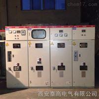 供应HXGN15-12型单元式交流金属封闭环网柜设备