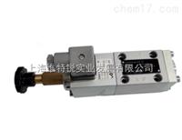 万福乐螺纹插装式溢流阀BSA PM18-210-Z420