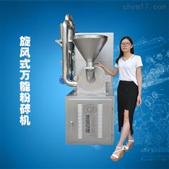 广东薏米杂粮旋风除尘粉碎机,桑枝中药材除粉尘常用粉碎机