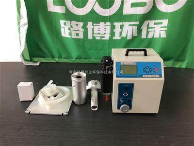 金沙4166官网登录LB-2030气体、粉尘、烟尘采样仪综合校准装置配罗茨流量计5~300L/min