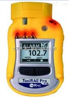 美国华瑞PGM-1860便携式氯化氢检测仪