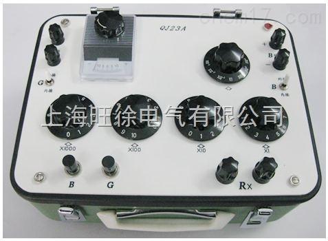 kdqj-44直流双臂电桥
