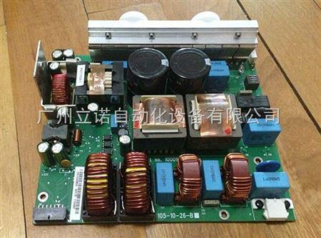 齐全planmeca普兰梅卡 电路板维修 105-10-26-b