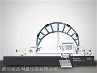 德国马尔PrecimarULM1000S-E长度校准测量仪