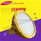 LED防爆应急吸顶灯30W-50WLED防爆平台灯